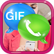 Send Gifs On Whatsapp by Jbily Studio