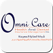 Omni Care by Gnet Technologies