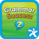 Grammar Success 2 by Compass Publishing