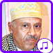 Ayoub Tarash Absi Songs by devappmu