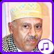 Ayoub Tarash Absi Songs by devappmu