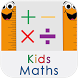 Easy maths for kids by bailey jactionn