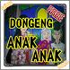 CERITA DONGENG PUTRI HASE HIME by Kumpulan Primbon Jowo