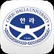 Cheju Halla University Library by Infotech