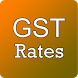 GST Rate Finder In India