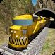 Subway Train Simulator 2017 by Real Games
