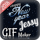 New year Wishing Gif Maker 2018 by Revolution Apps Developer