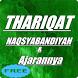 Thariqat Naqsyabandiyah by Doa Anak Sholeh