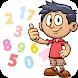 Kids Numbers Puzzle by Yudiz Solutions Pvt Ltd