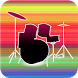 Drum Kit For Kids by DSBT