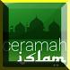 Ceramah Aa Gym by rifani