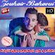 اغاني زهير بهاوي بدون نت 2018 - zouhair bahaoui by Sabitzer app