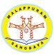 MALAPPURAM SAHODAYA