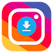 InstaSave for Instagram by Armut app