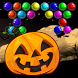 Pumpkin Happy Bubble by Bubble Shooter Get Game Free