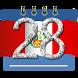Calendario Perú by Sayid Aksa