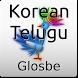 Korean-Telugu Dictionary by Glosbe Parfieniuk i Stawiński s. j.