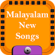 Malayalam New Songs by HIT SONGS