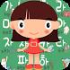 """한글공부,낱말카드(어린이한글킹)-""""어린이tv,동요""""단어 by NeverEnding App."""