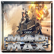 Guide Mad Max