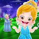 Baby Hazel Cinderella Story by Baby Hazel Games