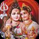 Karthika Maha Puranam (కార్తీక మహాపురాణము)