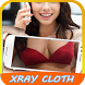 Xray Cloth Scan camera prank by kikafree3