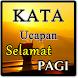 KATA UCAPAN SELAMAT PAGI TERBARU KOMPLIT by Amalan Nusantara