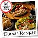 Dinner Recipes NoAds by BrainDroid
