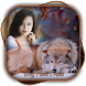 Wolf Photo Frames by Creative Photo Frames