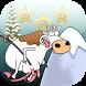 Die Verrückte Ski Laufende Kuh by WebLantis