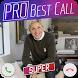 Fake Call Ellen DeGeneres by AGEEEMA