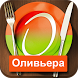 Oliviera Russia by ASCEND NETSOLUTIONS SRL