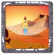 Escape From Mars by New Escape Games