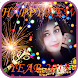 Happy new year 2018 photo frames by Air Infotech