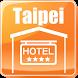 台北找飯店 My Taipei Hotel by K-K App生活樂園工作室