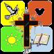 Croatian Offline Bible by Denwaka