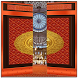 Mosque Door Screen Lock by Boom Boom WiFi Apps