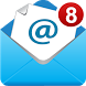 Email App - All Email Services