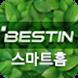 BESTIN-SH by 모빌토크 주식회사