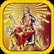 Vishwambhari Stuti HD by Smart App Array