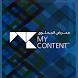 MYCONTENT 2017 by INDEX Conferences & Exhibitions Org. Est.