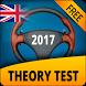 Theory Test UK 2017 by Oleg Barkov