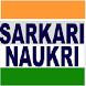 Sarkari Naukri सरकारी नौकरी by AppStudios by Hostimizer