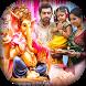 Ganesh Chaturthi Photo Frame - Ganesh Photo Frame