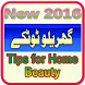 New Home Beauty Tips by Andriod4Society