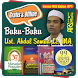 Buku Ustadz Abdul Somad Lc. MA عبد الصمد by ars media
