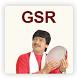 Ghazal Srinivas Radio by ZANEC