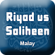 Riyadh us Saliheen - Melayu by Perfect Islamic Apps