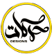 Harakat Designs | حركات by Abd Elrazeq Abu Madi